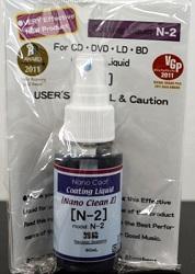 nanotec-systems-n-2