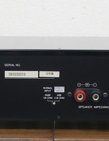 SOULNOTE-SA-2.0-rear