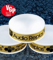 audio-replas-opt-30hg-hr-4p