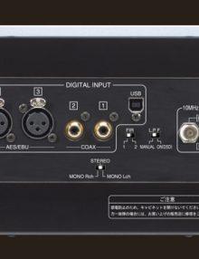 Soulnote-D-2-SE-rear