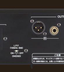 Soulnote-D-1N-rear