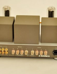 Line-Magnetic-Audio-LM-518-IA-rear
