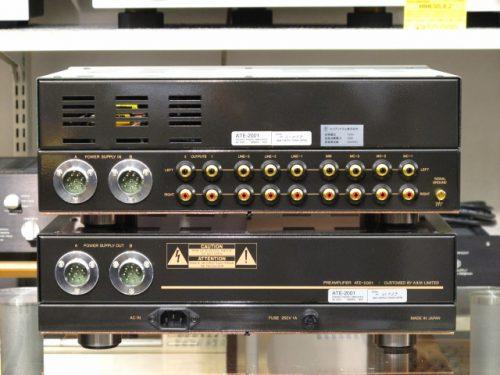 AIR-TIGHT-ATE-2001-rear