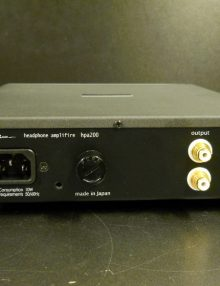 MUSICA-hpa-200-rear
