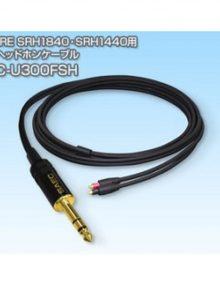 SAEC-SHC-U300FSH