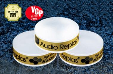 audio-replas-opt-30hg-hr