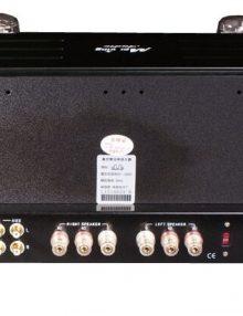 ULTIMATE-AUDIO-MC-3008-ABSE-rear